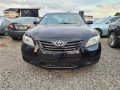 neatly-used-2007-toyota-camry-small-0